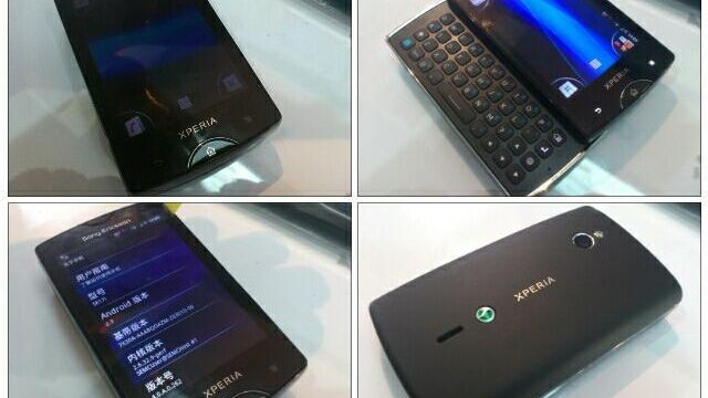 Se Sony Ericssons nye Mini-mobil