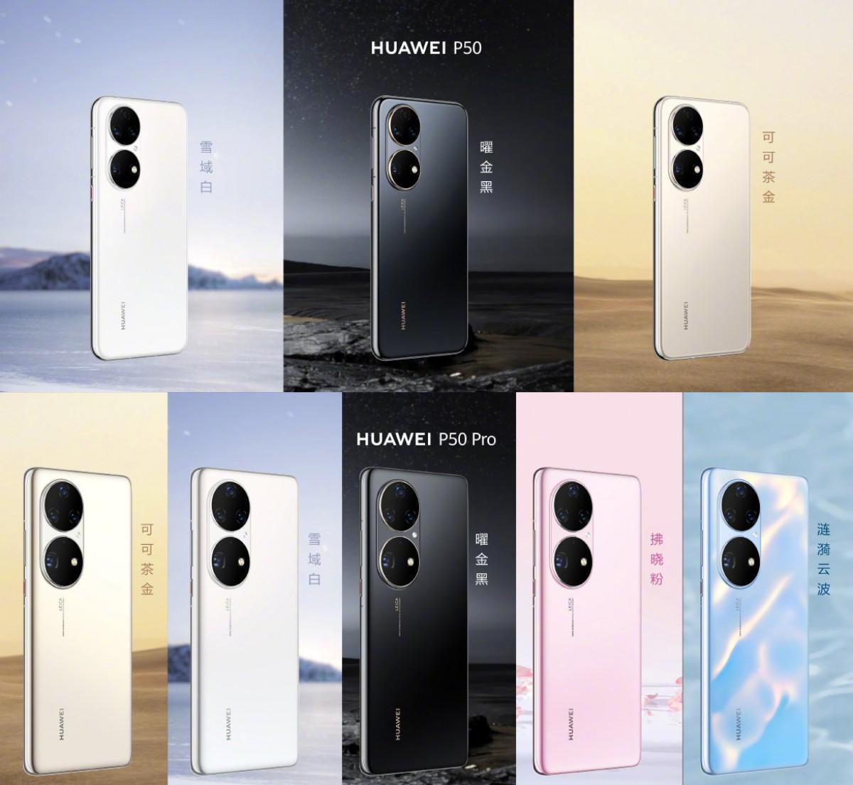 Telefonene kommer i mange fargevalg, og har eksepsjonelt store kameratuter.