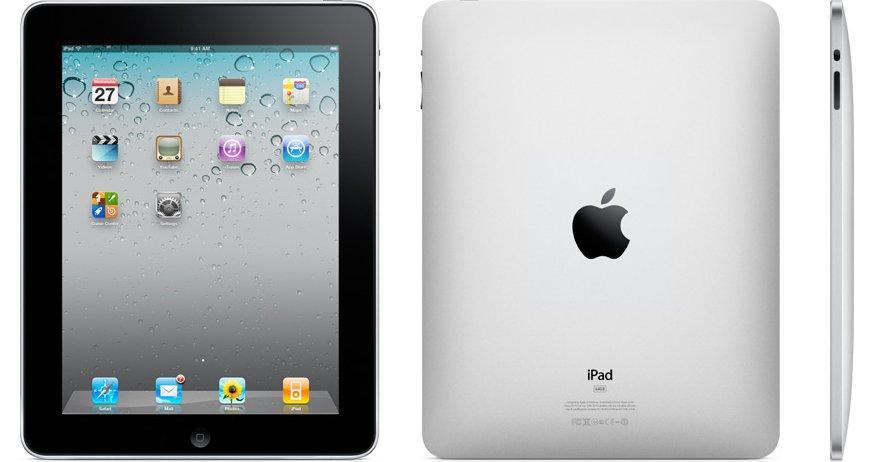– iPad 2 får ikke minnekort