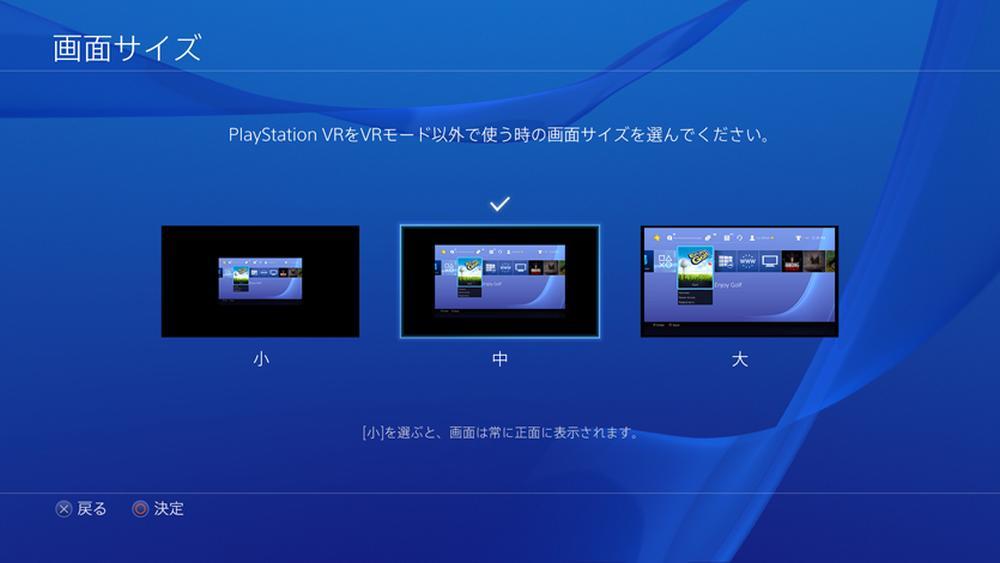 PlayStation VR-brillene kan simulere en diger TV på 226 tommer
