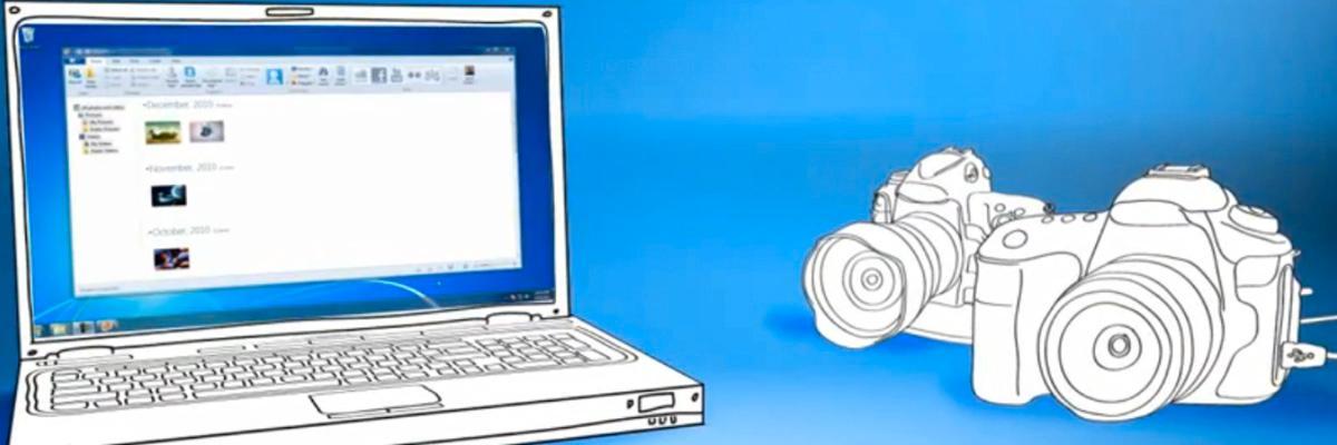 Windows' filutforsker får støtte for råfiler