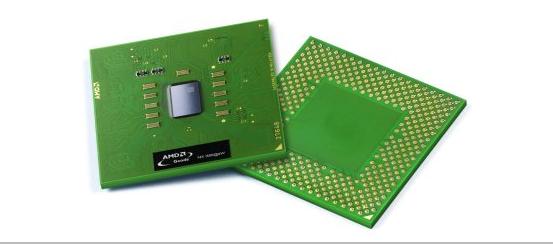 Vifteløs prosessor fra AMD