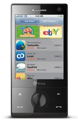 """Microsoft kommer trolig med """"Skymarket"""". Det vil nok ikke se ut som dette."""