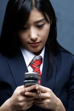 Betaling over mobil har vært tilgjengelig lenge i Japan. (Foto: