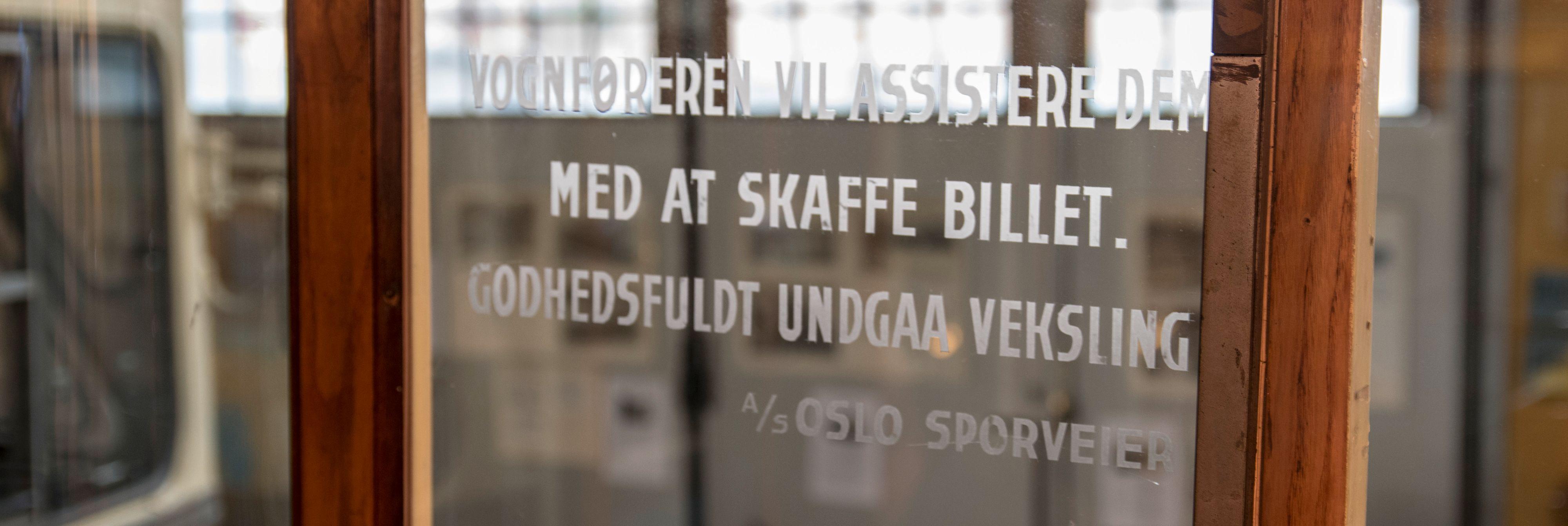 Vi tok turen innom Sporveismuséet på Majorstua i Oslo. Den gamle vognhallen skjuler kollektivtrafikkhistorie som går langt tilbake i tid. Foto: Finn Jarle Kvalheim, Tek.no