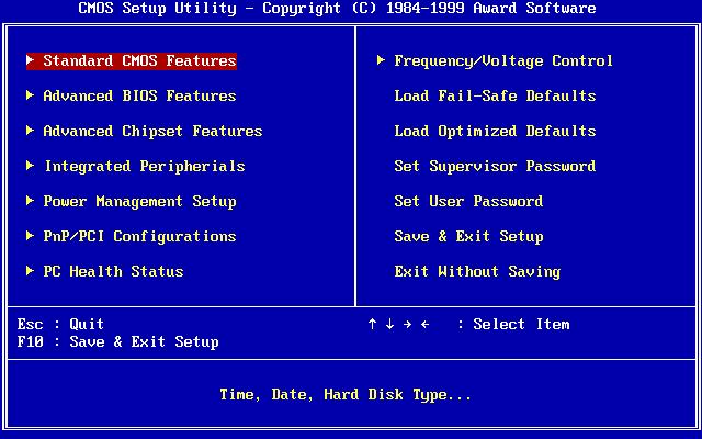 Slik ser en gammeldags BIOS ut. Har du denne, trenger du ikke gjøre mange justeringer.Foto: Wikimedia