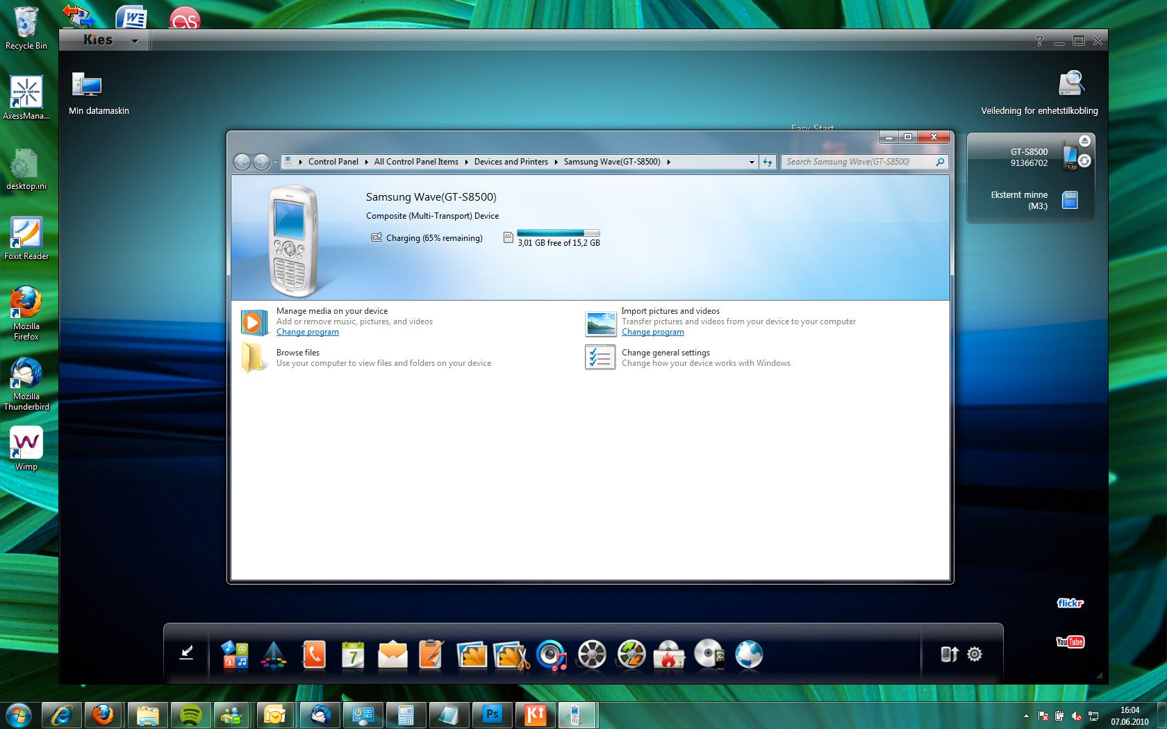 Samsungs nye PC-programvare, Kies. Her er det også full integrasjon mot Explorer i Windows, slik at man ikke behøver å starte programvaren for å kontrollere mobilen.