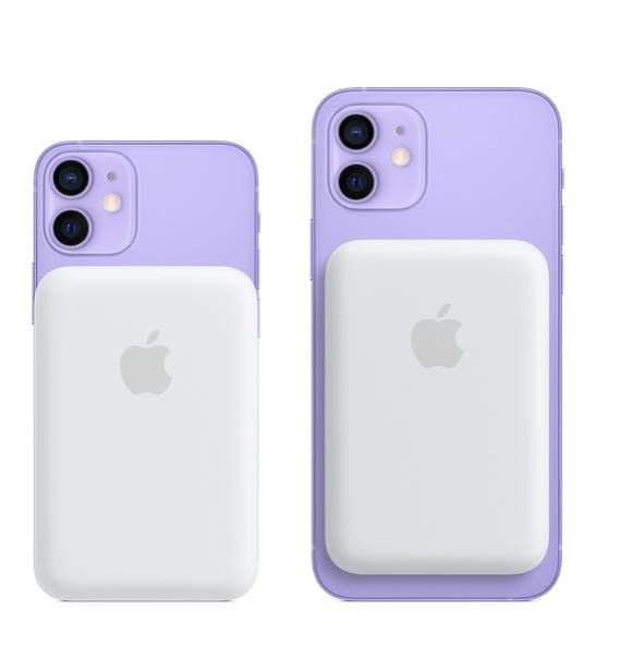 Slik ser laderen ut på iPhone 12 Mini og iPhone 12.