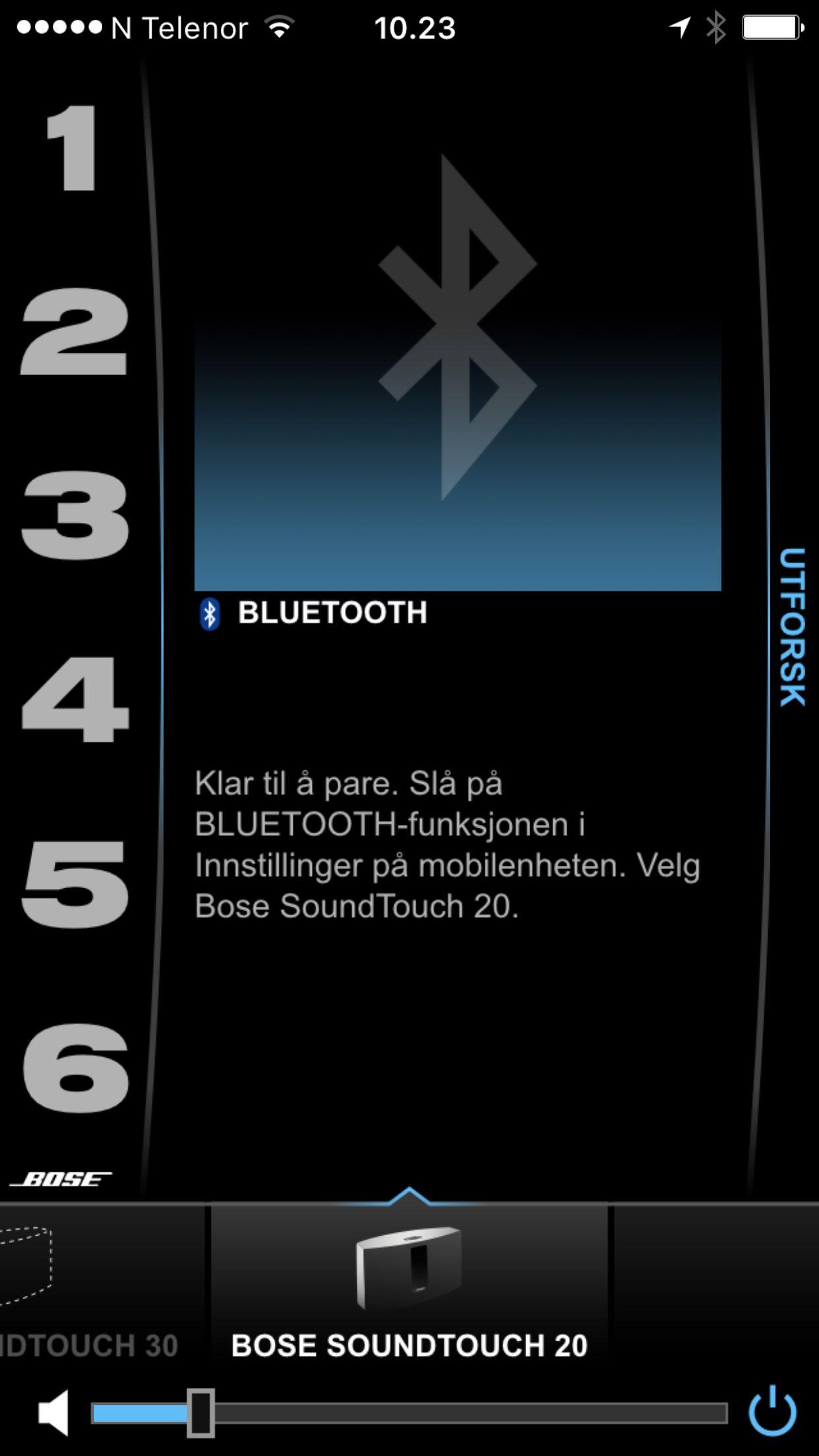 Her har vi satt opp SoundTouch 20 i et annet nettverk enn SoundTouch 30. Da blir SoundTouch 30 bare synlig som stiplet (nede til venstre).
