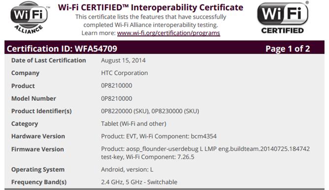 """Under """"Firmware versjon"""" ser du forkortelsen LMP.Foto: skjermbilde"""