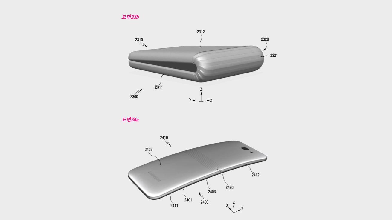 Er dette fremtidens Galaxy-telefon?