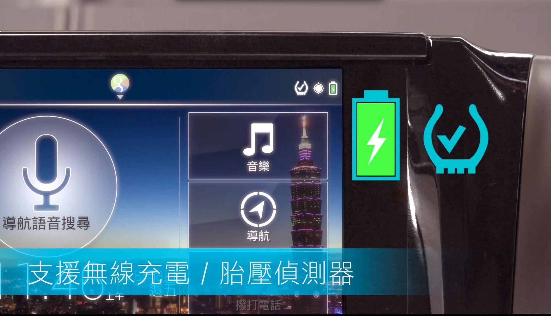 Foto: Toyota / YouTube-video