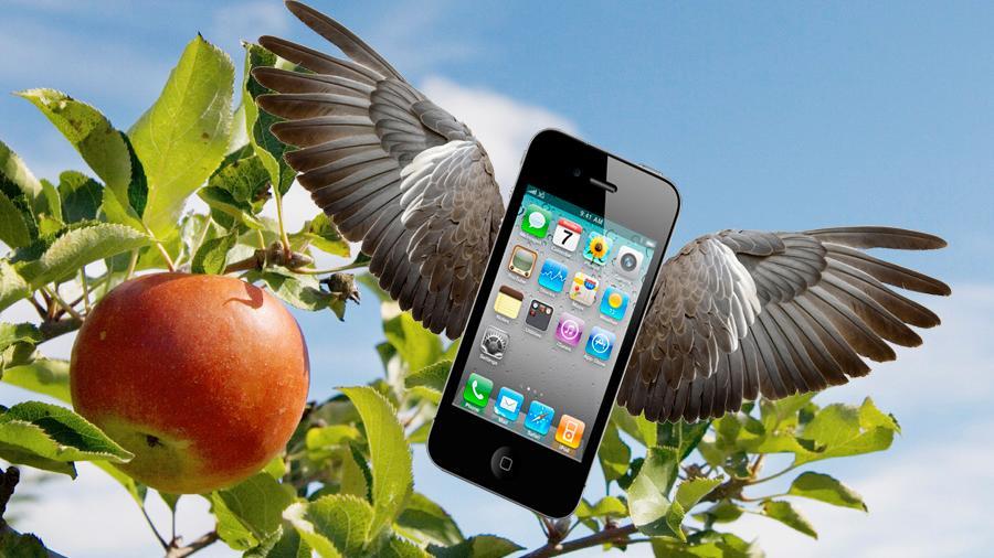 Iphone 4 er lansert