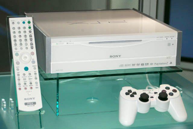 Sony PSX forble et japansk fenomen. (Foto: Wikipedia)