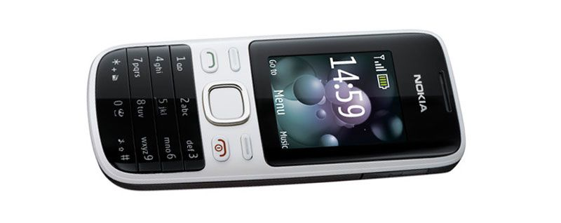 Her er Nokias nye billigmodeller