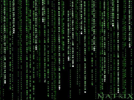I Matrix-filmene er den antatte virkeligheten i realiteten en nesten perfekt computer-generert illusjon basert på data. Digitale bilder, som mange ofte antar viser virkeligheten, kan også sies å være en form for illusjoner basert på data - det vil si bits. Og med HDR er digitale bilder i ferd med å ta et stort skritt nærmere det å være perfekte illusjoner.