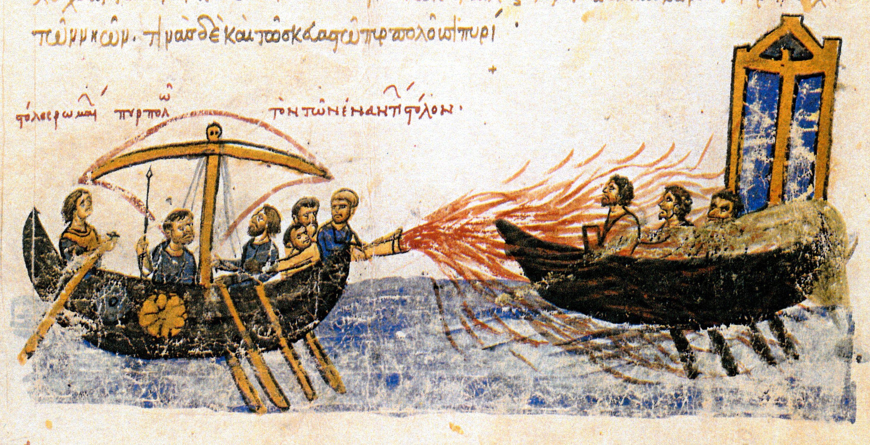 Illustrasjon av gresk ild fra Historiens synopsis, et historieverk skrevet av greske Johannes Skylitzes på slutten av 1000-tallet.