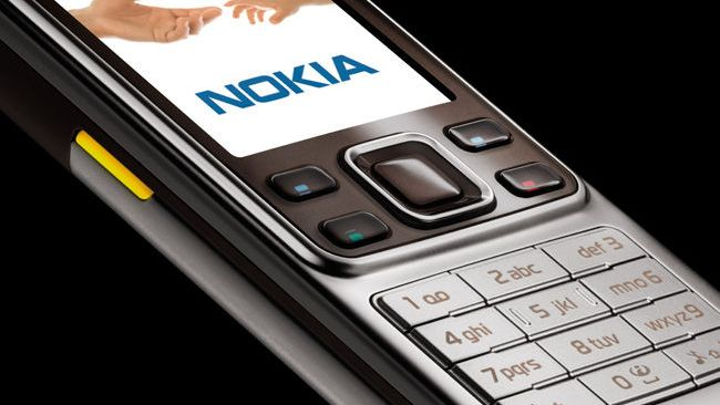 Møter Netcoms behov for UMA-mobiler