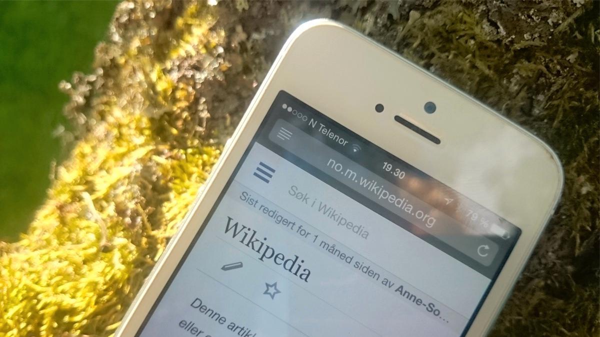 Wikipedia har blitt mye tryggere å søke på