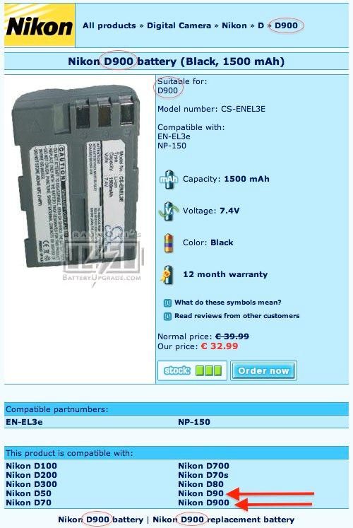 Batteri til Nikon D900? Klikk bildet for full størrelse.