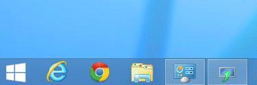 Startknappen er tilbake.Foto: Microsoft