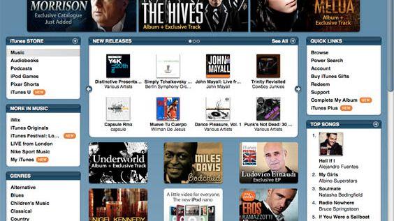 iTunes plus med lavere pris