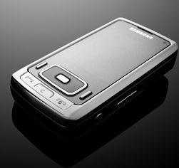 G800 er en kameratelefon fra Samsung.