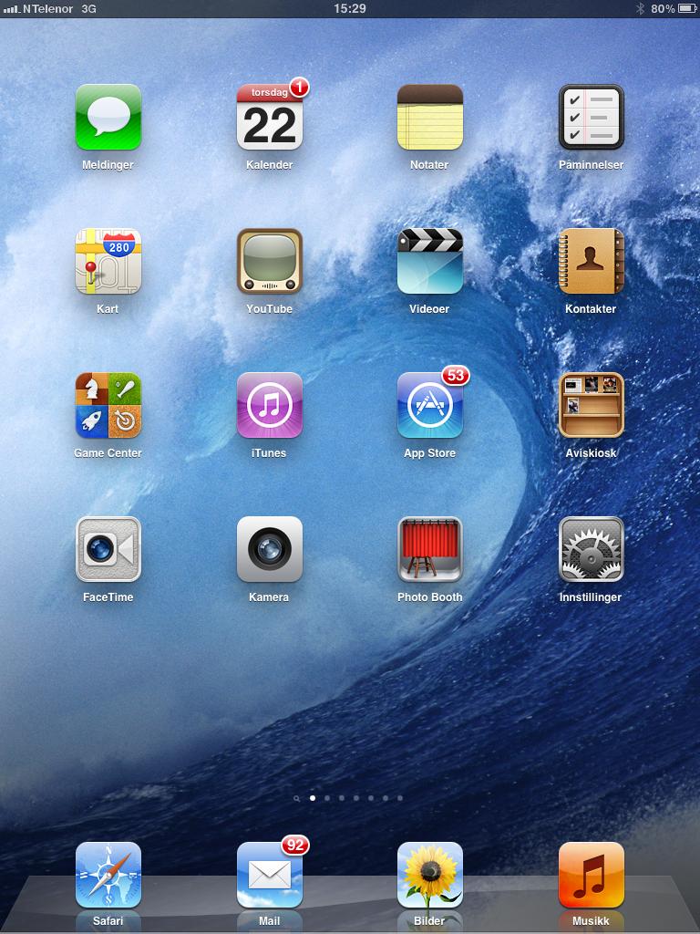 Dette bildet er en skjermdump fra iPad 2. Sammenlikn med bildet over for å se forskjellen. (Du må klikke på bildene).