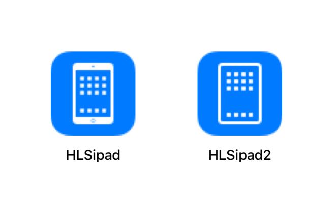 Slik ser grafikken som har dukket opp i femte betaversjon av iOS 12 ut. Her ser man tydelig at rammene har blitt smalere, og hjem-knappen borte fra iPad-designen.