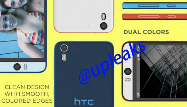 Slik ser HTC Desire Eye ifølge ryktene ut.Foto: @upleaks