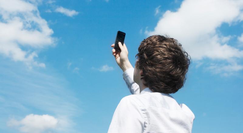 – Alle nordmenn skal få mobildekning