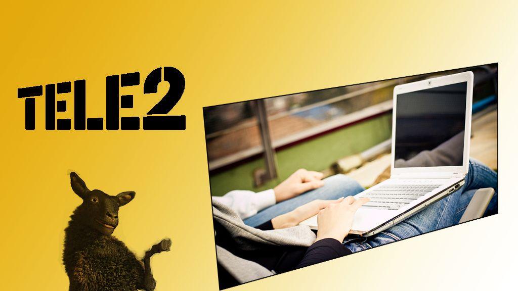 Tele2 dropper bredbåndssatsningen