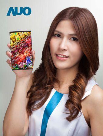 Dette er det så langt eneste bildet AUO har lagt ut for å promotere den nye skjermen.Foto: AUO
