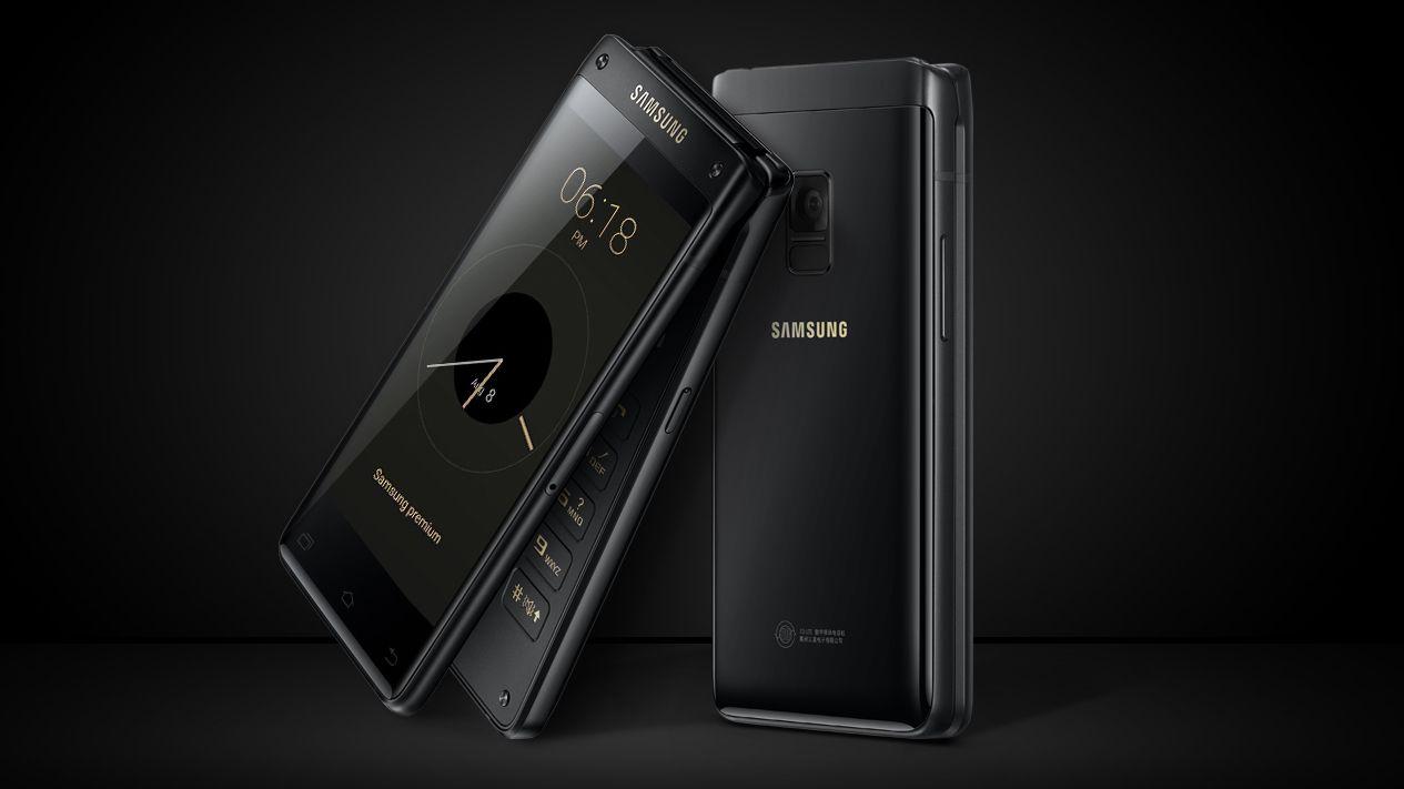 Samsung har lansert en klapptelefon i pen innpakning