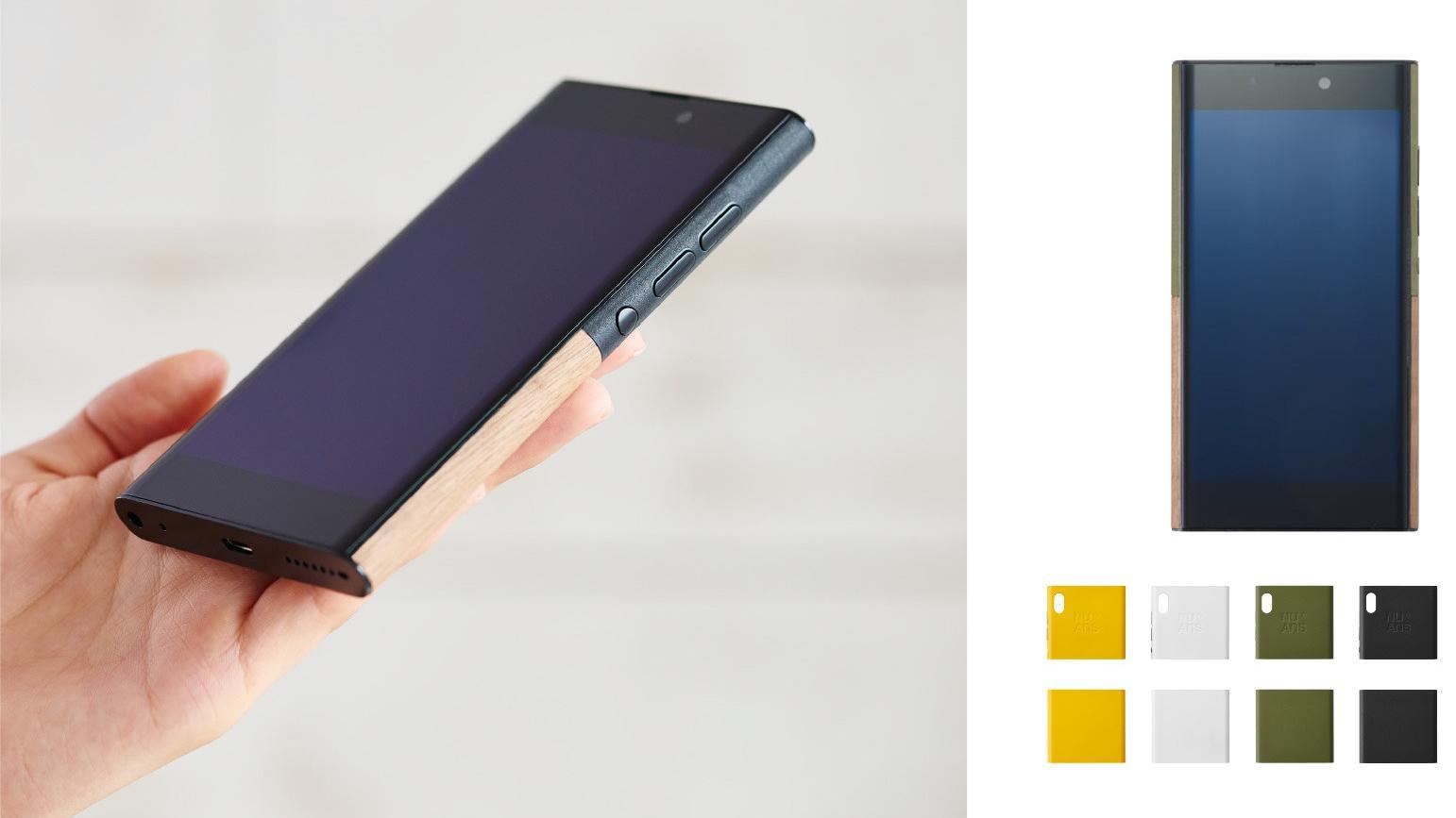 Her er en særegen Windows-telefon for deg som ikke er opptatt av tykkelse