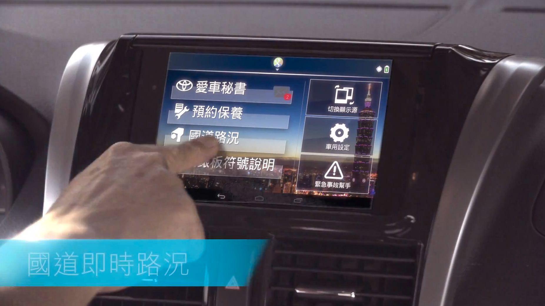 Toyota integrerer Nexus 7-nettbrett i bilen