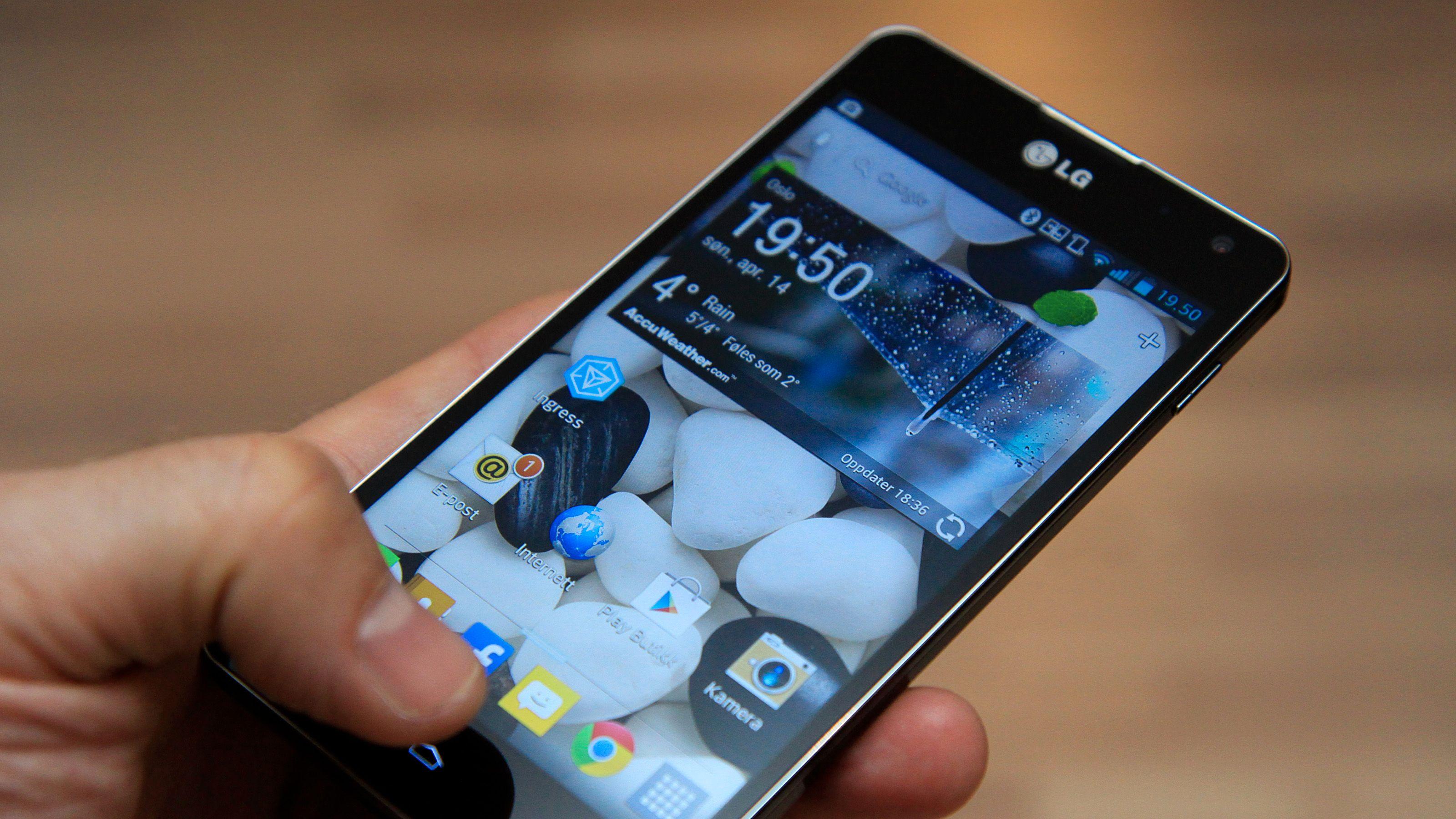 – LG kan lansere ny supermobil den 7. august