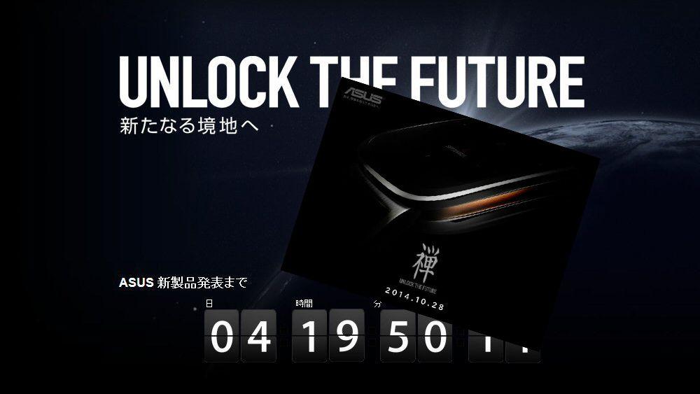Nå tikker klokken ned for Asus ZenWatch