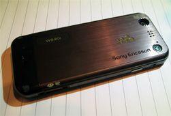 Slik ser W890i ut bak.