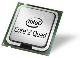 """Er """"Nehalem"""" inspirert av AMD?"""
