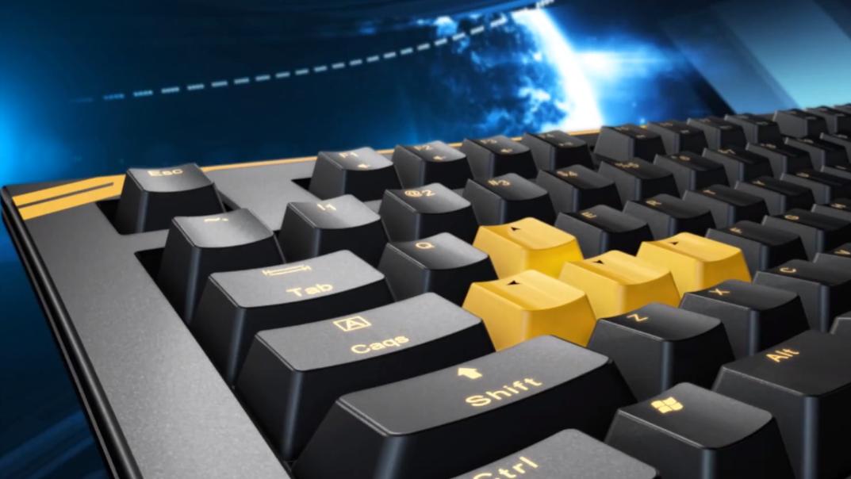 Nå har MSI sluppet sitt dedikerte spilltastatur Tek.no