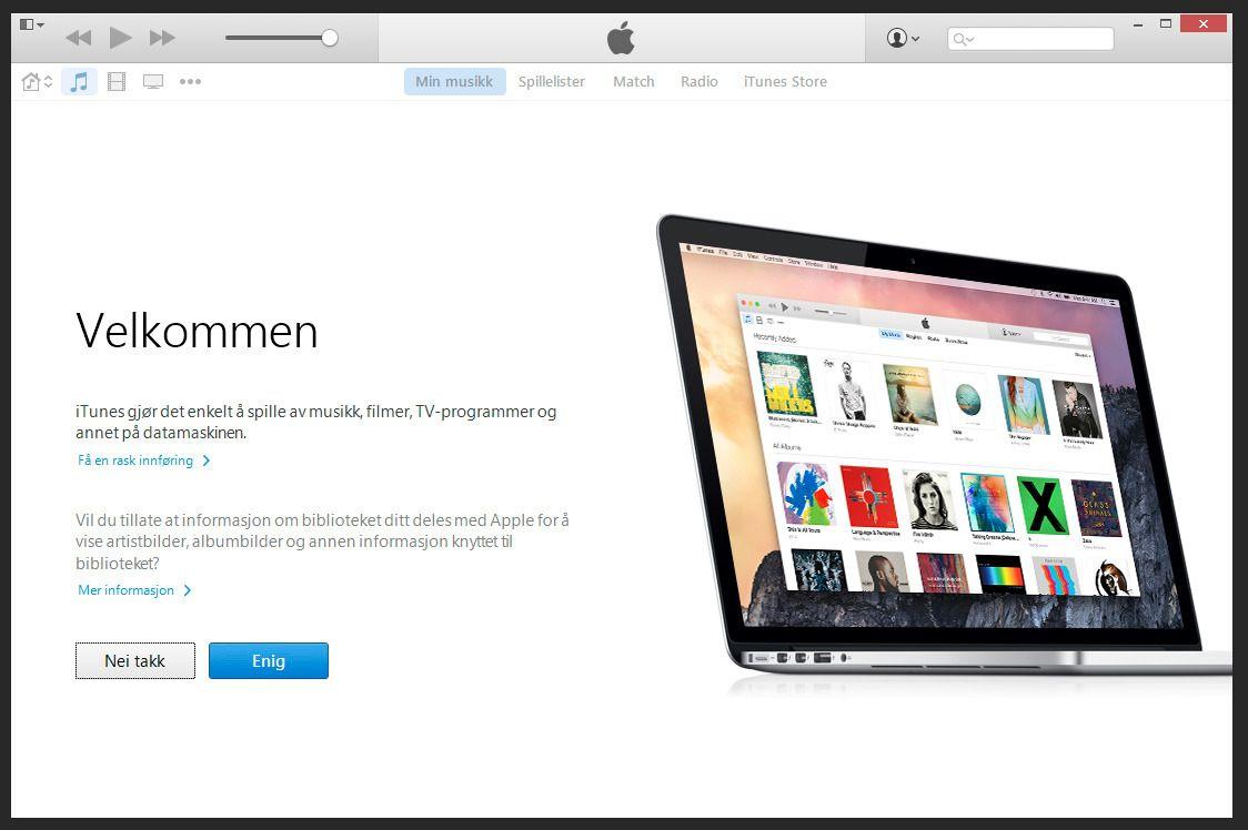 Skal du ta i bruk Apple Music fra første øyeblikk må du sørge for å oppdatere iTunes og iOS. Foto: Skjermdump