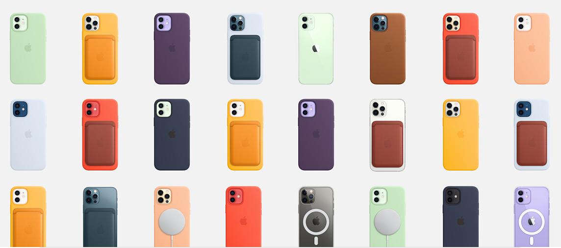 Det er etterhvert blitt en del ulike MagSafe-produkter i Apples portefølje.