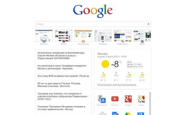 Chrome-utvidelsen New Tab Page gir en viss pekepinn på hvordan utseendet kan bli.Foto: Google