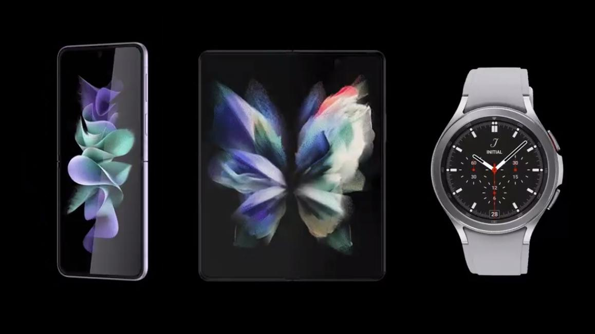 Hele Samsungs neste lansering kan være lekket