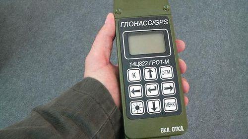 Russisk GPS klar for bruk