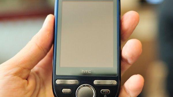 Er dette HTCs nye Click?