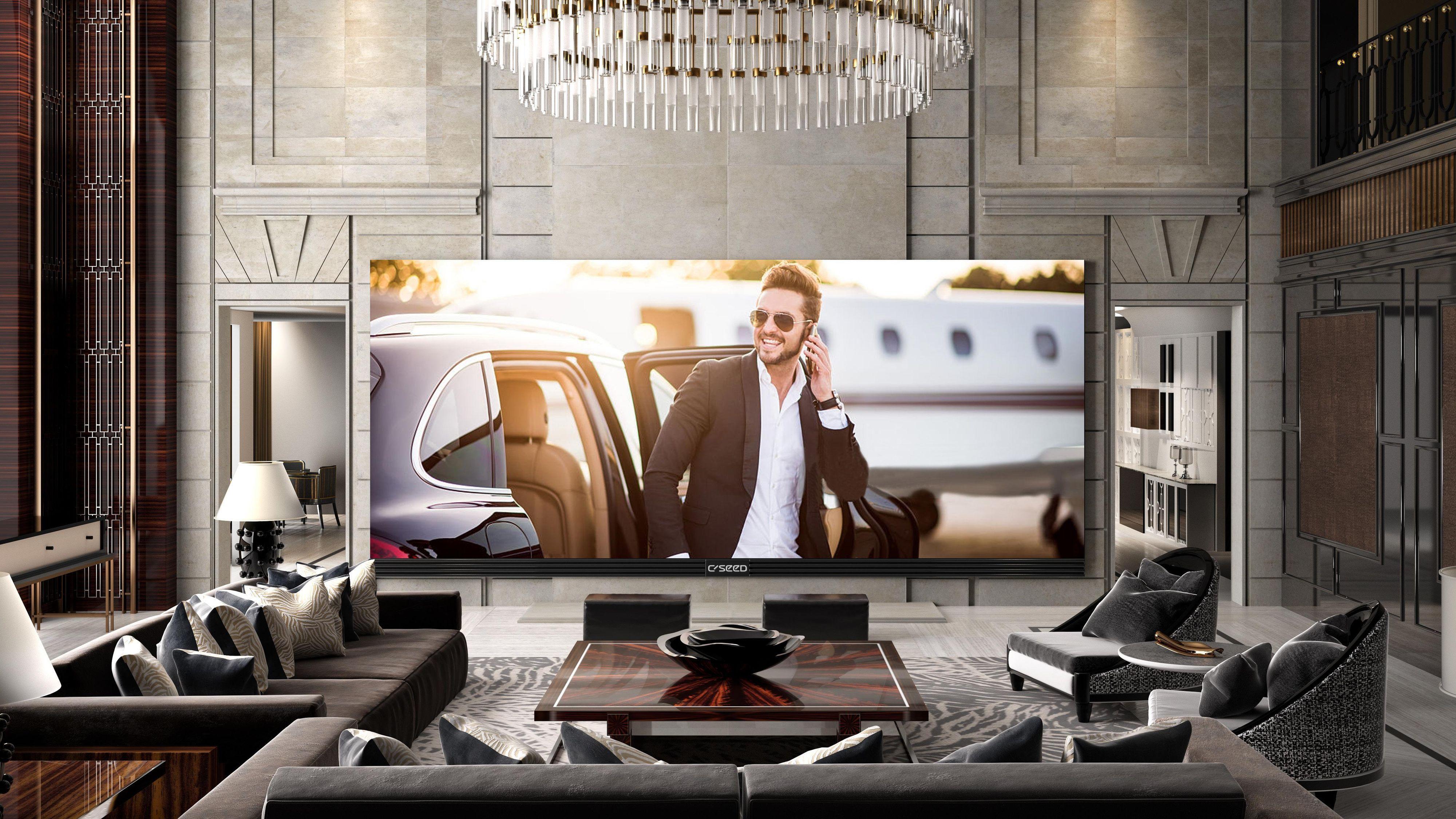 Verdens største TV: 262 tommer