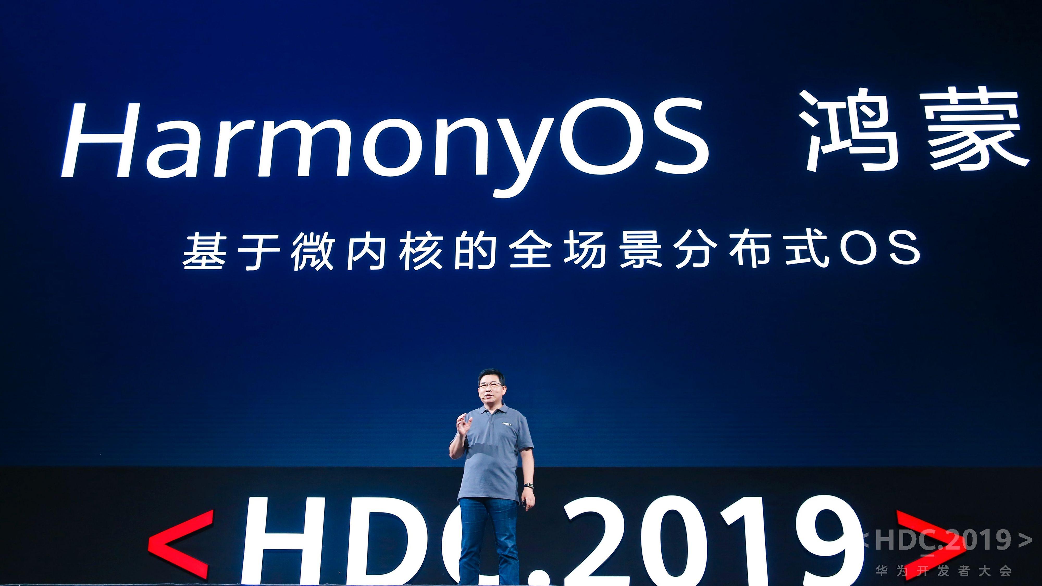 Huawei har lansert sin Android-konkurrent