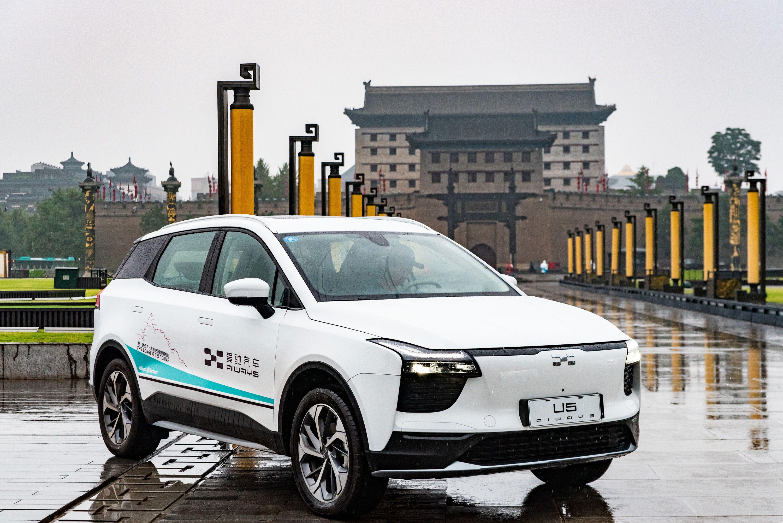 Aiways satte onsdag i gang sin lange testtur med el-SUV-en U5 fra Xi'an i Kina.